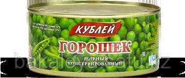 """Горошек зеленый консервированный """"Кублей"""" 330 гр"""
