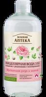 Мицеллярная вода 3в1 Мускатная роза и хлопок. Зеленая аптека. 500 мл