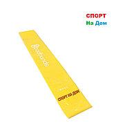 Спортивная резинка для фитнеса эспандер для ног (желтая)