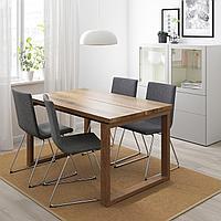 МОРБИЛОНГА / ВОЛЬФГАНГ Стол и 4 стула, коричневый, Гуннаред классический серый, 140x85 см, фото 1