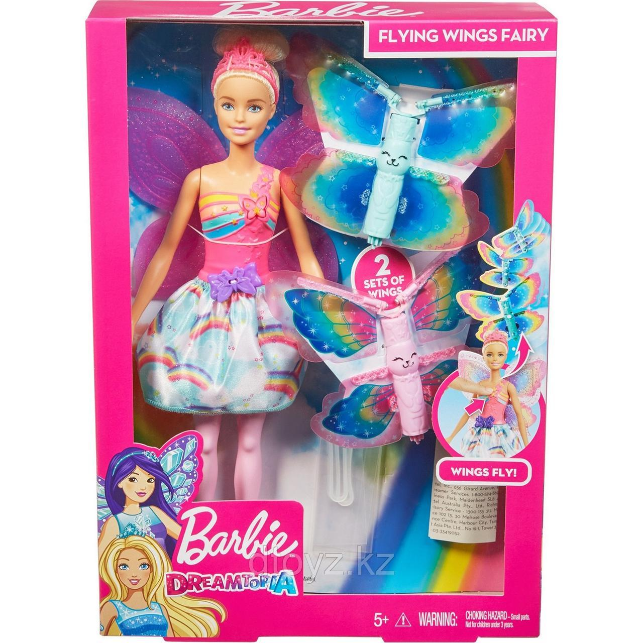 Barbie Фея с летающими крыльями FRB08