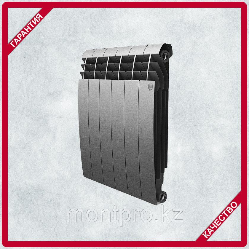 Радиатор биметаллический Royal Thermo - VITTORIA + (Plus) - 500/80 выпуклый серебро