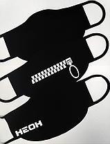 МАСКА многоразовая тканевая-СТРЕЙЧ изготовлена без единого шва /серый, синий/ (без логотипа)