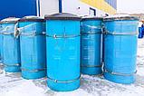 Фильтр цемента с виброочисткой FSC-24, фото 2