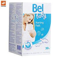 Вкладыши для кормящей мамы Bel Baby Nursing Pads 30 шт.
