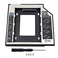Адаптер для ноутбука V-T Optibay DVD to HDD/SSD (Optibay 12,7mm), фото 1