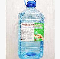 Антисептик для рук 5 литров