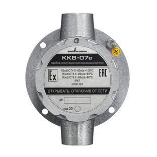 ККВ-07е-Ех-А-Р1-П Коробка коммутационная взрывозащищенная проходная