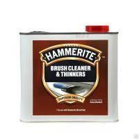 Растворитель и Очиститель Hammerite 10