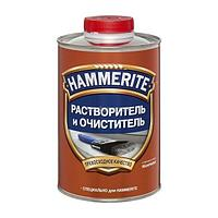 Растворитель и Очиститель Hammerite 2.5