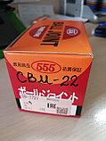 Шаровая опора переднего верхнего рычага MITSUBISHI Montero Sport, Pajero, PAJERO SPORT,Delica 555, JAPAN, фото 6