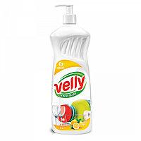 "Средство для мытья посуды ""Velly"" лимон (флакон 1000 мл)"