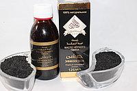 Масло чёрного тмина, 125 мл. Эфиопское