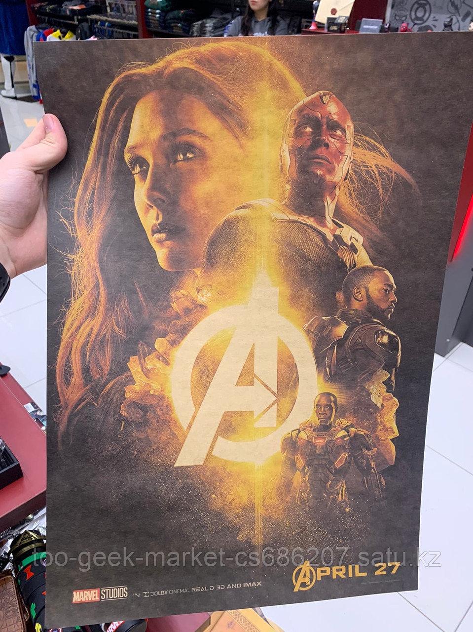 """Крафтовый постер """"Мстители: Война бесконечности (вар. второй)"""""""