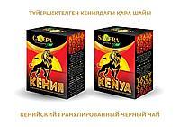 Кенийский чай гранулированный 200 г