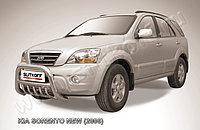 Кенгурятник d76 низкий с защитой картера KIA Sorento 2006-09