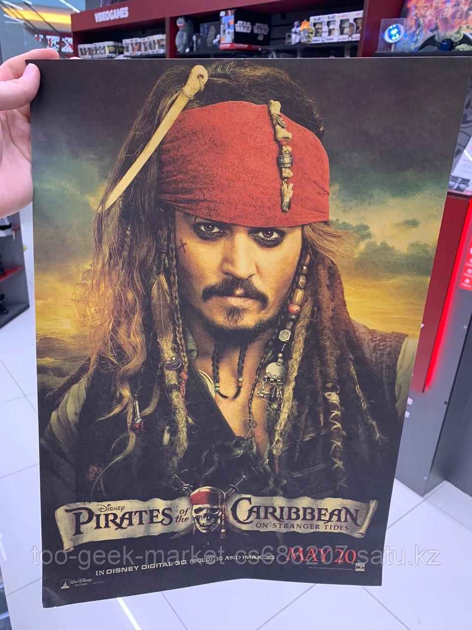 """Крафтовый постер """"Пираты Карибского Моря: На странных берегах"""""""