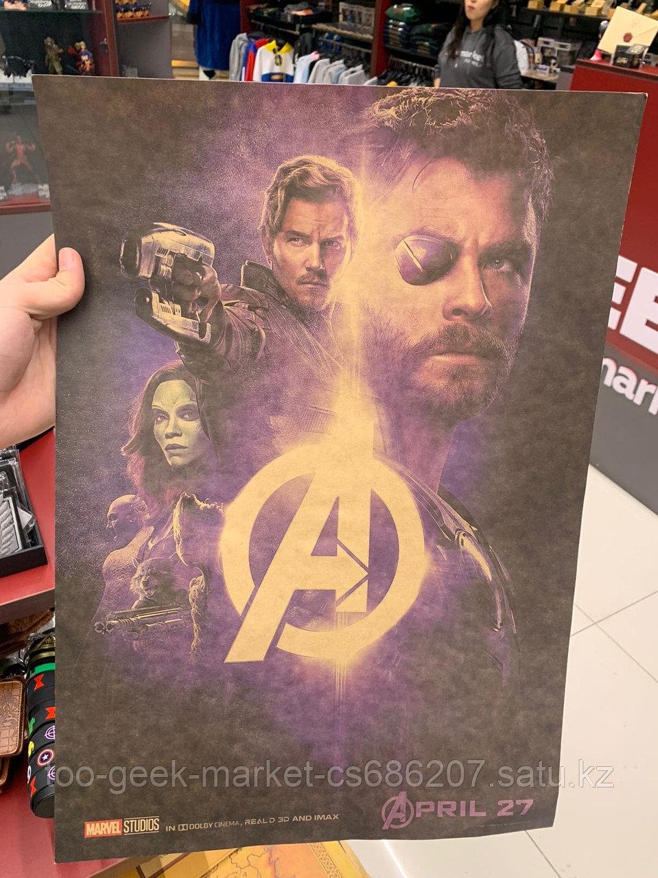 """Крафтовый постер """"Мстители: Война бесконечности (вар. третий)"""""""