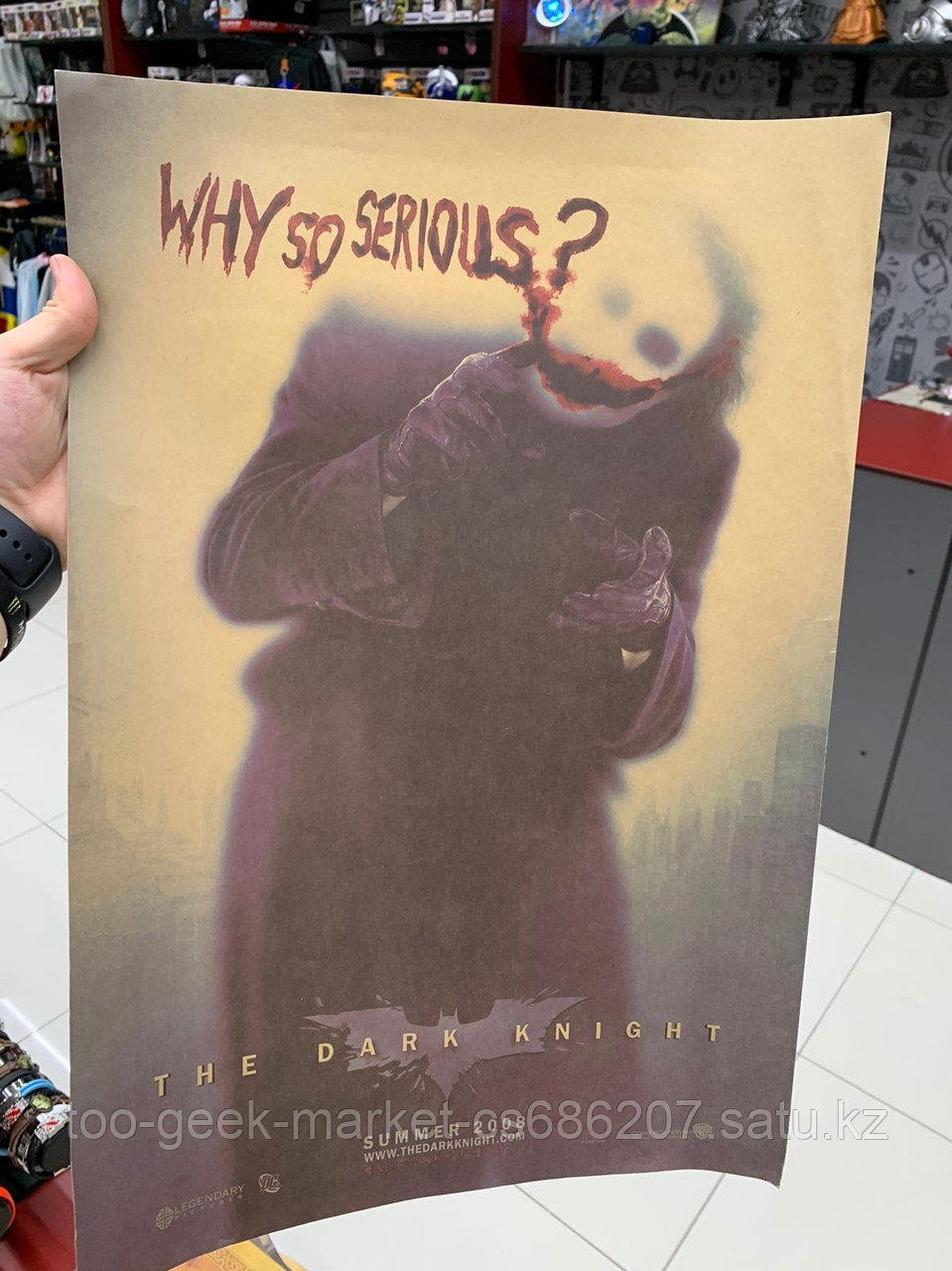 """Крафтовый постер """"Тёмный рыцарь. Джокер (вар. первый)"""""""