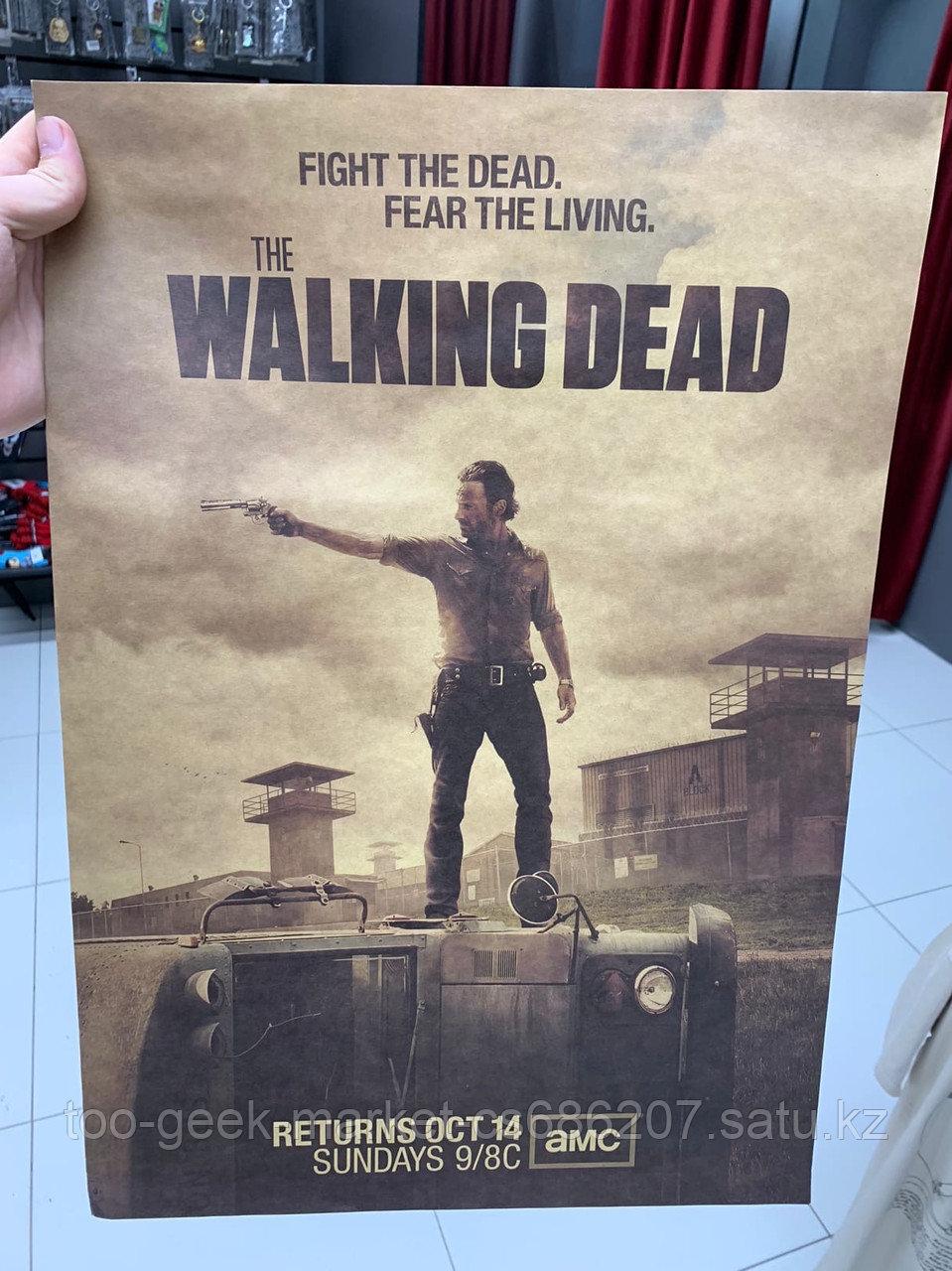 """Крафтовый постер """"Ходячие мертвецы"""""""