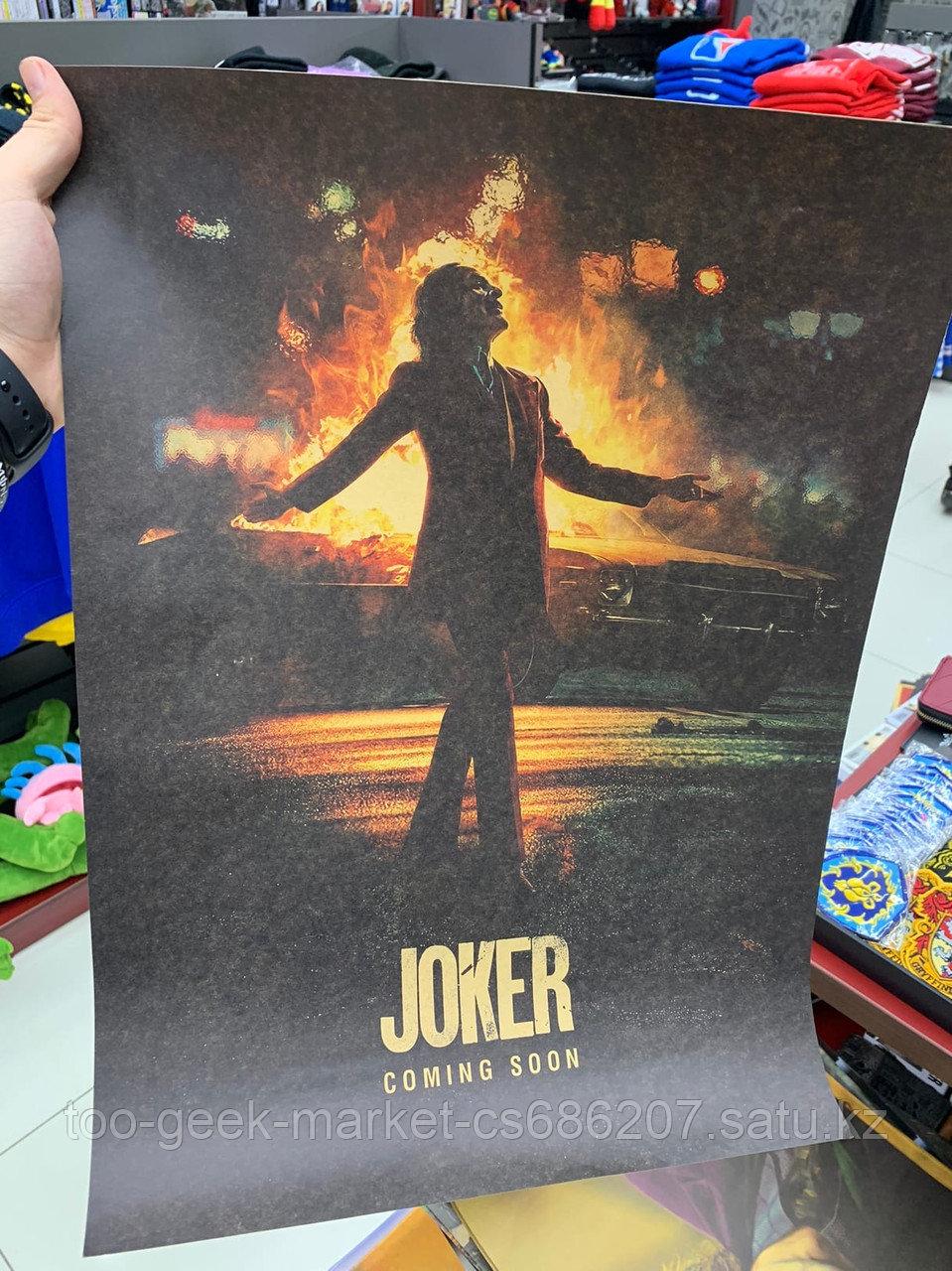 """Крафтовый постер """"Джокер (2019)"""""""