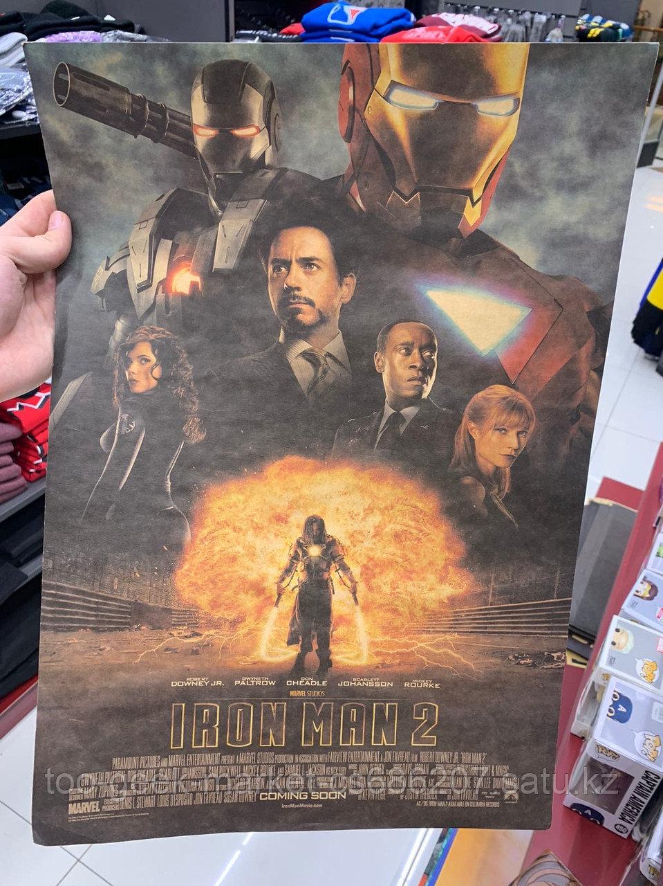 """Крафтовый постер """"Железный Человек 2 (постер фильма)"""""""
