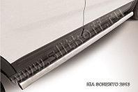 Защита порогов d76 труба KIA Sorento 2013-14