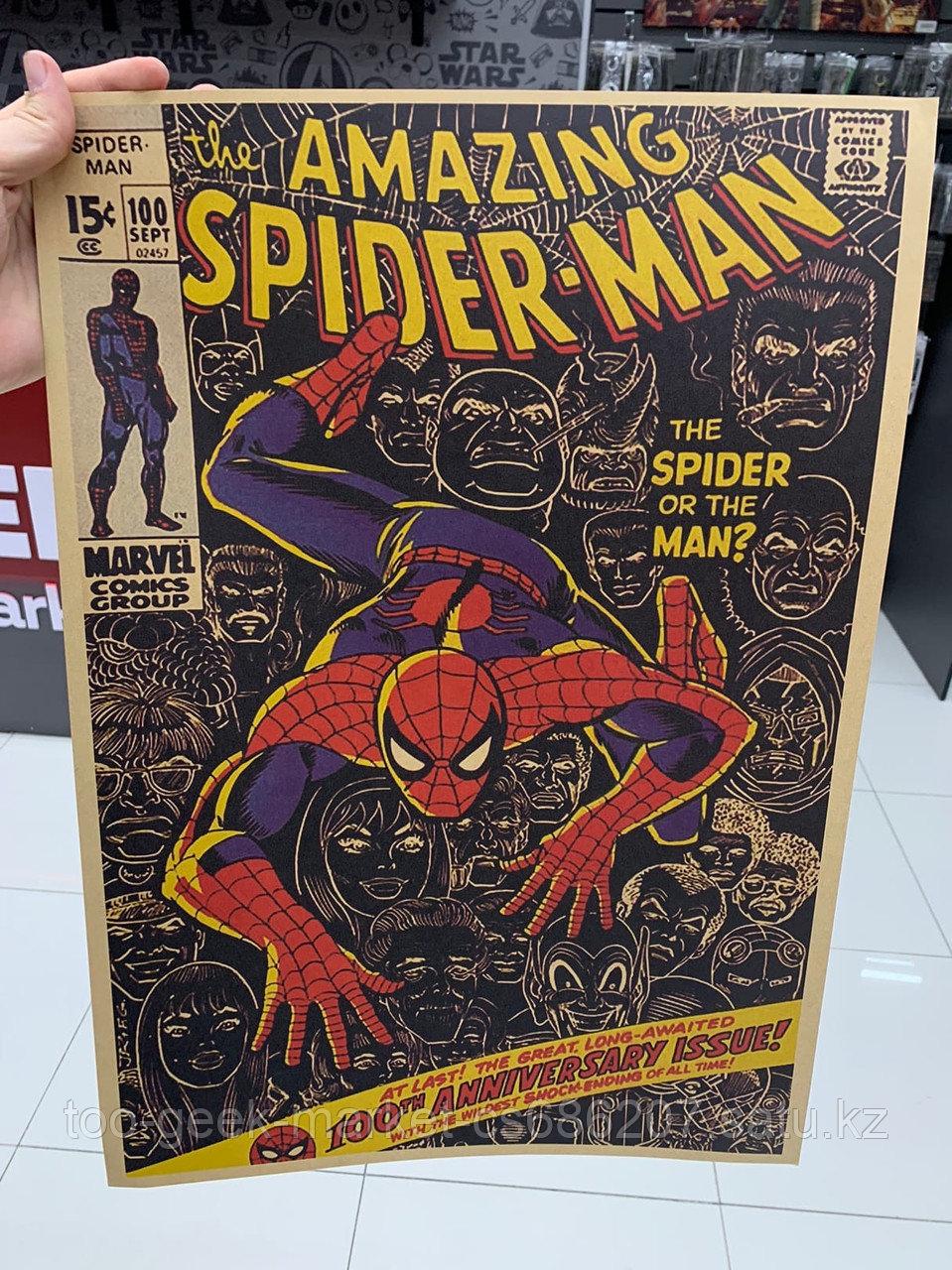"""Крафтовый постер """"Невероятный Человек-Паук (обложка комикса)"""""""
