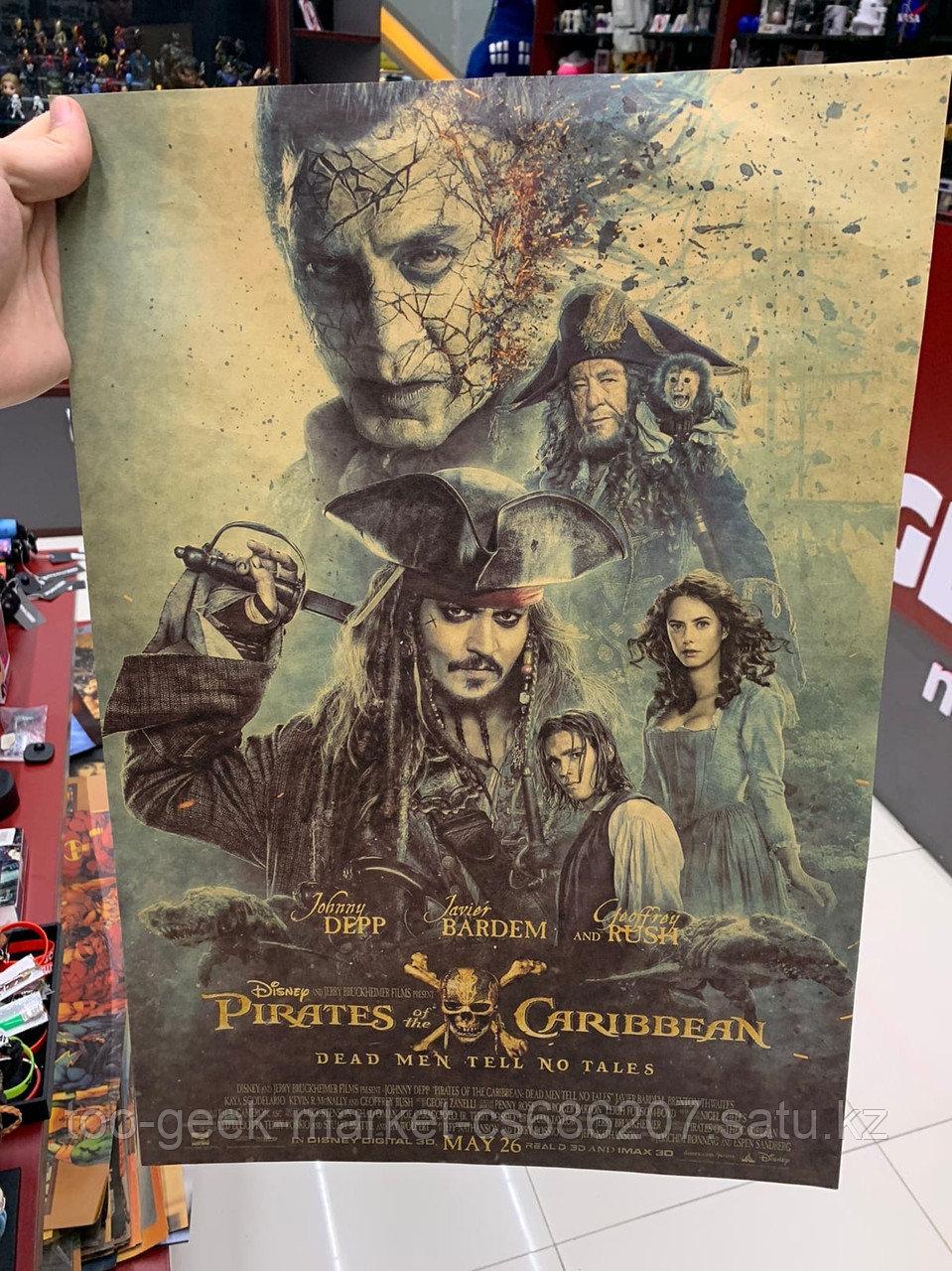 """Крафтовый постер """"Пираты Карибского моря: Мертвецы не рассказывают сказки"""""""