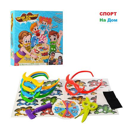 Настольная игра Монополия Мировая Экономическая игра для всей семьи для 2-6 игроков, фото 2