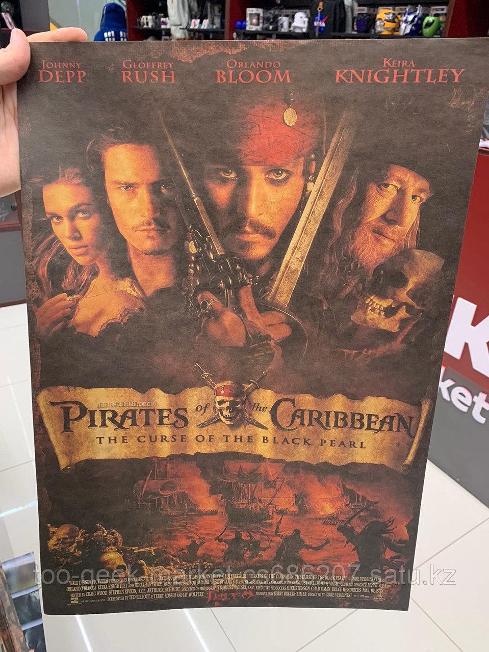 """Крафтовый постер """"Пираты Карибского моря: Проклятие Чёрной жемчужины"""""""