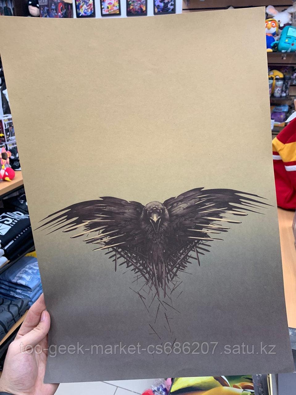 """Крафтовый постер """"Игра Престолов. Трехглазый ворон"""""""