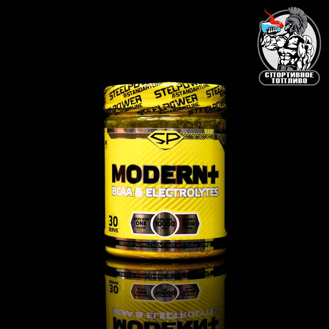 Steel Power - Modern+ BCAA & Electrolytes 300гр/30порций