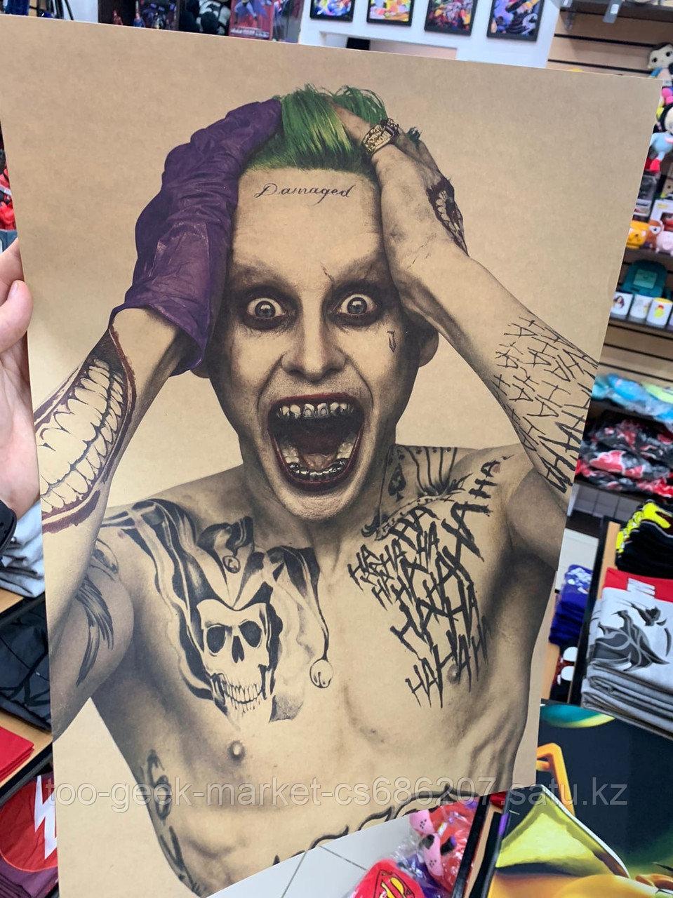Крафтовый постер Джокер (Отряд Самоубийц)