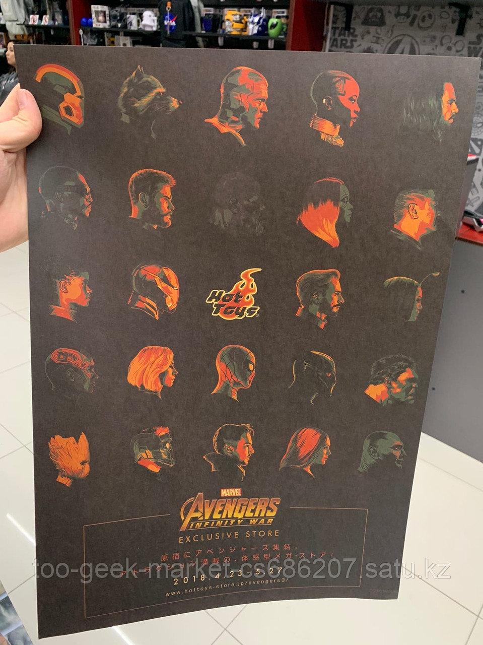 """Крафтовый постер """"Мстители: Война Бесконечности (композиция героев)"""""""