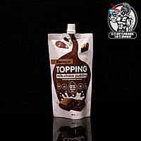 BombBar - Topping 240гр Молочно-шоколадный пудинг