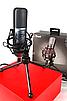 Микрофон Trust GXT 242 Lance, фото 7