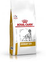 Корм Royal Canin Urinary S/O для собак страдающих МКБ или циститами - 2 кг