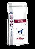 Корм Royal Canin Hepatic для собак при заболеваниях печени и хроническом гепатитом - 1.5 кг