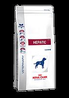 Корм Royal Canin Hepatic для собак при заболеваниях печени и хроническом гепатитом - 6 кг