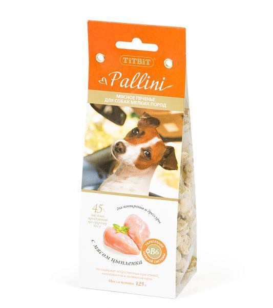 Печенье с цыпленком Pallini  для собак, TitBit - 125 г