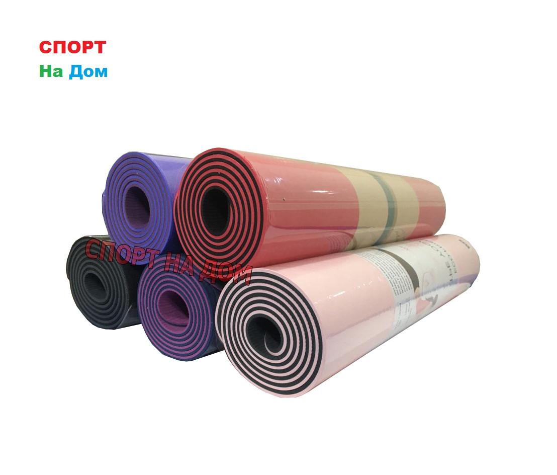 Йога коврик нескользящий Розовый (размеры: 180*60*0,6 см)