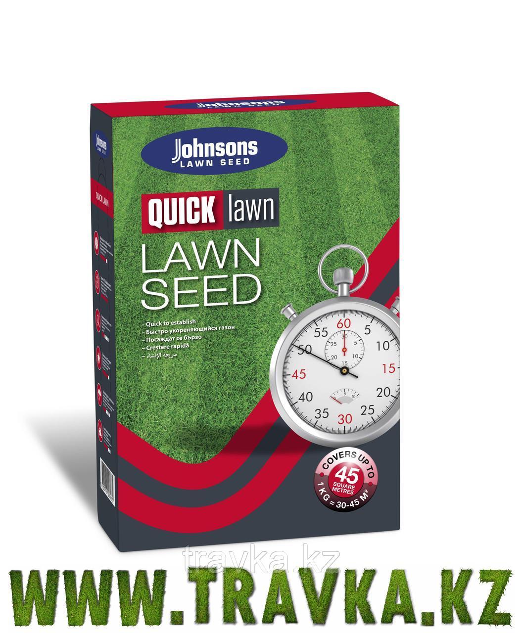 "Газонная трава QUICK  LAWN ""JOHNSONS"" в коробках 1 кг"