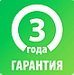 Компрессор автомобильный АГРЕССОР, 35л/мин. Электрический насос для шин AGR-35, фото 2