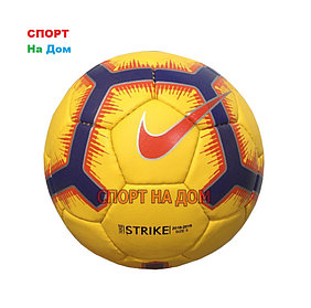 Кожаный футбольный мяч Nike Strike (Пакистан)