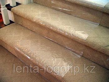 Защитная пленка для ковров (ковровых покрытий)