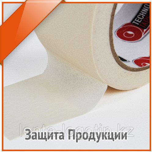 Скотч малярный (малярная лента) 25, 72