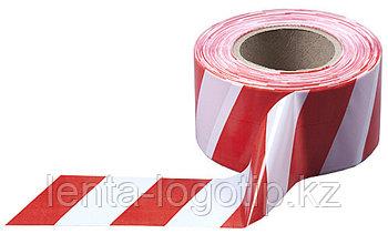 """Оградительная лента """"Красно-белая"""" 75 мм × 250 м"""