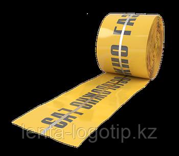 """Сигнальная лента """"Осторожно газ"""" 200 мм × 100 м"""