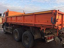 Камаз-сельхозник  45143-012-15  10т